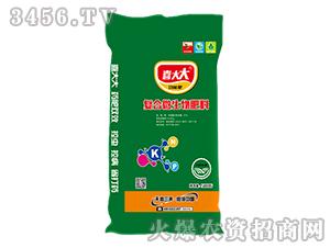 小麦药肥(底肥)-喜大大-天润三禾