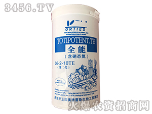 含硝态氮36-2-10TE-全能-奥德雷斯