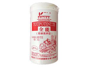 高磷高钾型0-52-35TE-全能-奥德雷斯