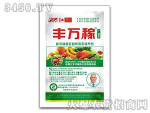 超浓缩高效营养液态调节剂(广谱型)-丰万稼