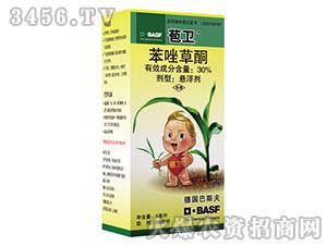 30%苯唑草酮悬浮剂-苞卫-坤晟农业