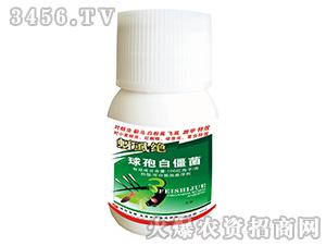 30g球孢白僵苗可分散油悬浮剂-蚜虱绝-北美农大