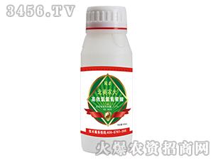 500ml高效氯氟氰菊
