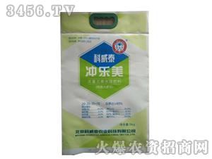 大量元素水溶肥料5kg
