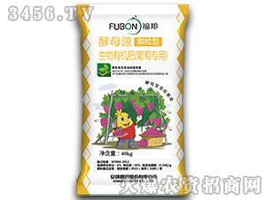 葡萄专用生物有机肥-福邦-安琪