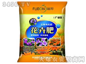 花卉肥-福邦-安琪