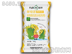 水稻专用生物有机肥-福邦-安琪