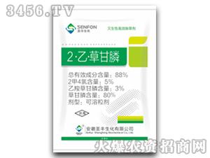 88%2・乙・草甘膦可溶粉剂-圣丰生化