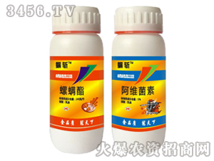 240g螺螨酯+5%阿维菌素-螨斩-新农威