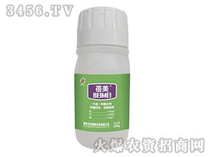 钙硼合剂中量元素水溶肥-蓓美-腾丰农业