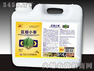 韭菜土壤有害物种拮抗剂