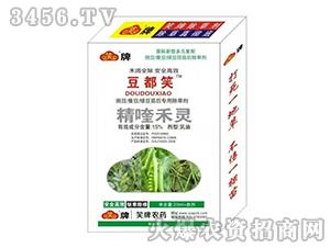 豌豆蚕豆绿豆苗后专用除