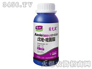 40%戊唑・嘧菌酯悬浮
