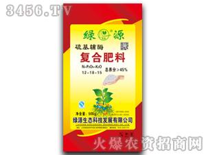 硫基辅酶复合肥料12-18-15-绿源化工