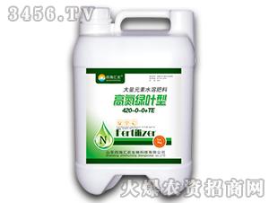 高氮绿叶型大量元素水溶肥料420-0-0+TE-四海汇农