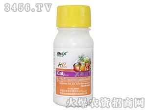 植物生长调节剂-真果丽