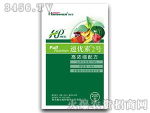 植物生长调节剂-速优素
