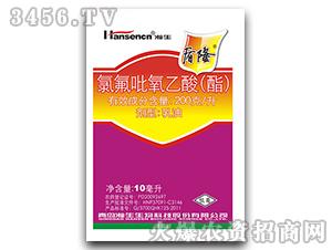10毫升氯氟吡氧乙酸(