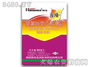 20毫升氯氟吡氧乙酸(