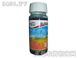 30%草甘膦水剂-拿得