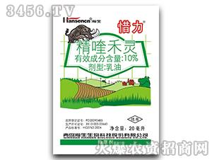 20毫升精喹禾灵乳油-