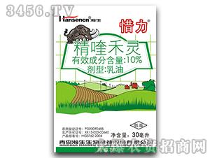 30毫升精喹禾灵乳油-