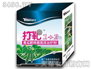 黄瓜靶斑病高效治疗剂-