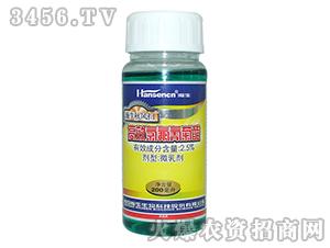 高效氯氟氰菊酯微乳剂-