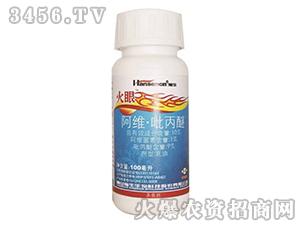 10%阿维・吡丙醚乳油