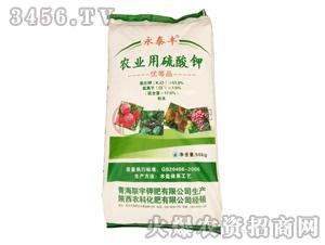 农业用硫酸钾-永泰丰-