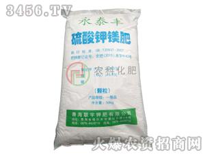 硫酸钾镁肥-永泰丰-农