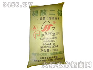 磷酸二铵16-44-0