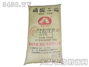 64%磷酸二铵-爱磷-