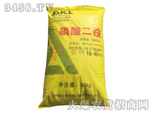 64%磷酸二铵-以化-农科
