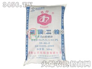 64%磷酸二铵-白鹇-农科