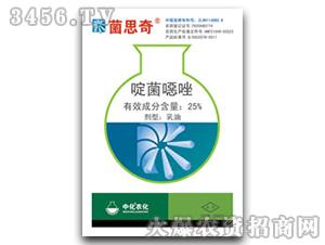 25%啶菌恶唑乳油-菌思奇-科创
