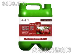 苹果大枣专用肥-福进门