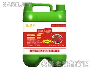 辣椒专用水溶肥-福进门