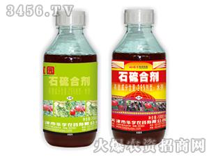 29%石硫合剂水剂-优园-华宇农药