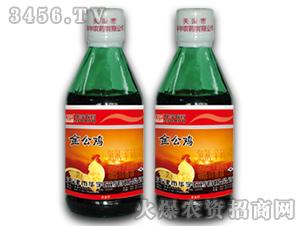 20%氯氰・辛硫磷乳油-金公鸡-华宇农药