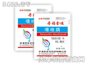 10%噻唑膦颗粒剂-丹福金迪-华宇农药