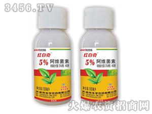 5%阿维菌素水乳剂-红白克-华宇农药