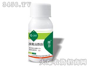 溴氰虫酰胺-捍卫-农德利