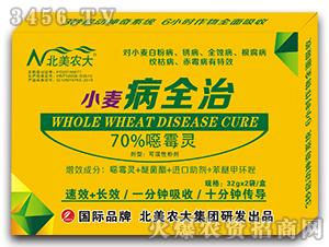 70%�f霉灵可湿性粉剂