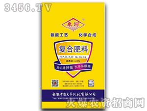 复合肥料16-16-16-泉河-晋煤中能