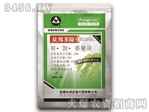 井·唑·多菌灵可湿性粉剂-众邦多除-众邦生物