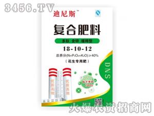 复合肥料18-10-12-迪尼斯