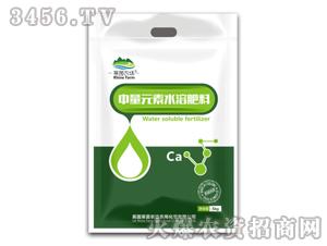 中量元素水溶肥料-钙-