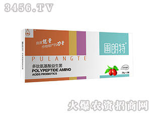 枣树通用多肽氨基酸益生菌-圃朗特