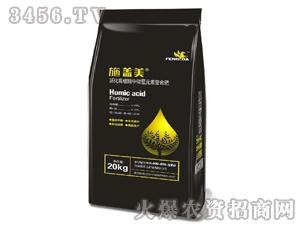 施盖美-活化腐植酸中微量元素螯合肥
